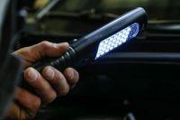 Led lampa-svítilna 28+4+3 LED FT18234 TAGRED